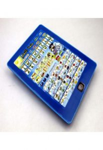 islamic learning tablets for kids