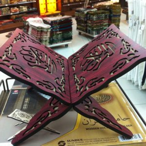 Wooden Quran Holder From Saudia