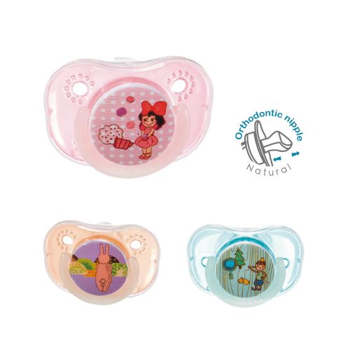 CHU CHU Pacifier Orthodontic BAN S013 in Pakistan