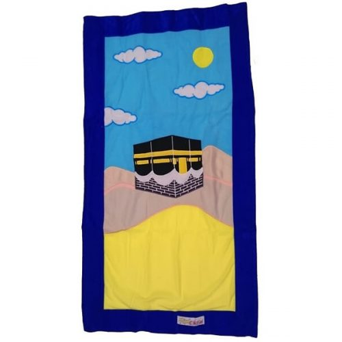 prayer mat for kids stylish design in Pakistan
