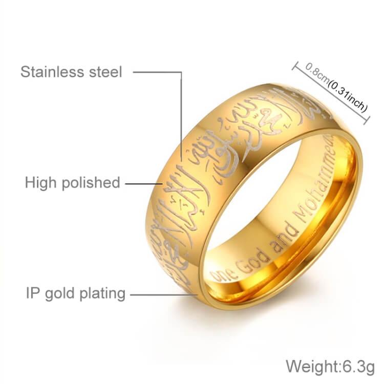Islamic Ring Kalma Design in Arabic and English in Pakistan