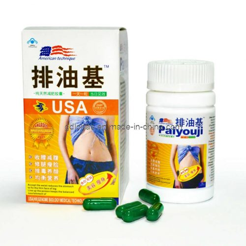 Pai You Ji Slimming capsule in Pakistan