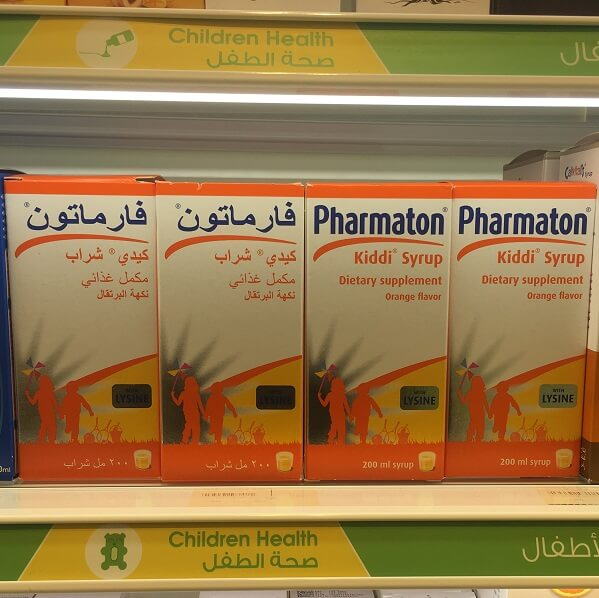 pharmaton syrup for kids in Pakistan