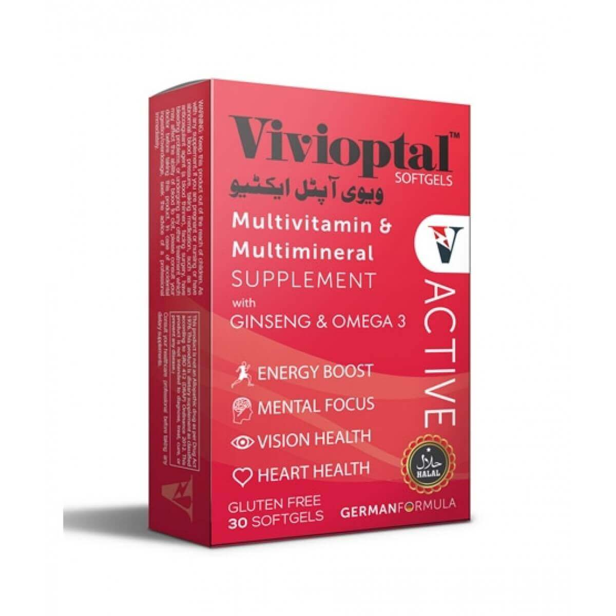 Vivioptal Active Multivitamins in Pakistan