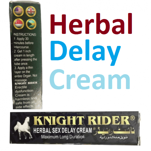Knight Rider Best Sexual Delay Cream in Pakistan